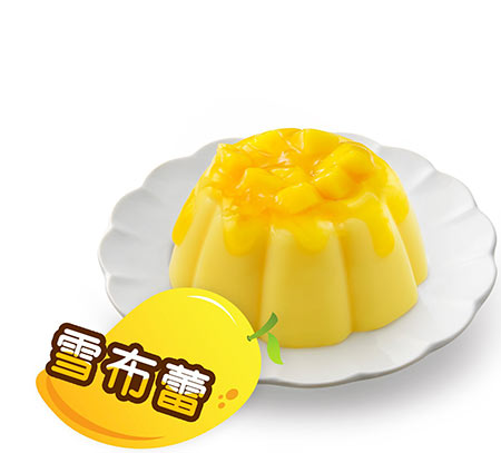 芒果布蕾配方_德克士芒果雪布蕾菜单图片