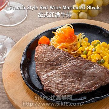 法式红酒牛排套餐,豪客来法式红酒牛排套餐 49.00元 份 豪客来西式套