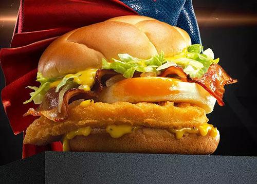 麦当劳超级培根鸡排堡