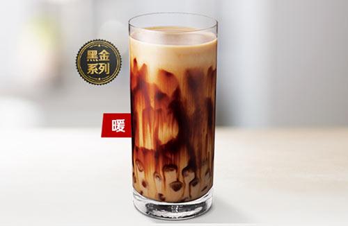麦当劳王的黑金珍珠奶茶