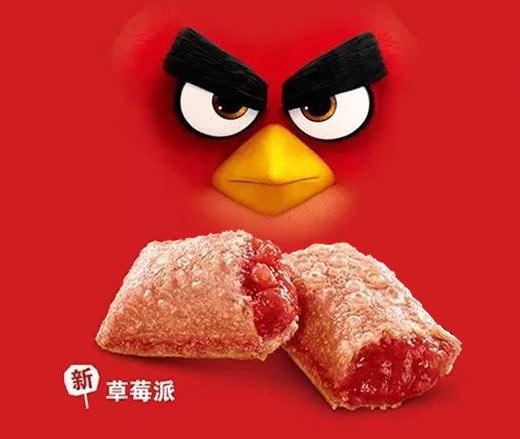 00元/个,草莓派价格_麦当劳甜品_菜单