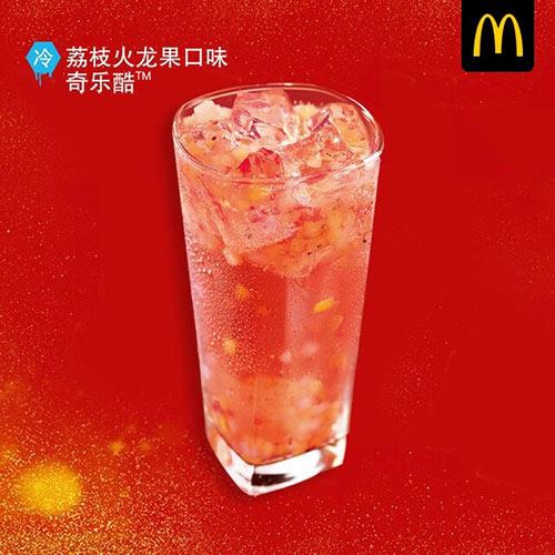 麦当劳荔枝火龙果口味奇乐酷