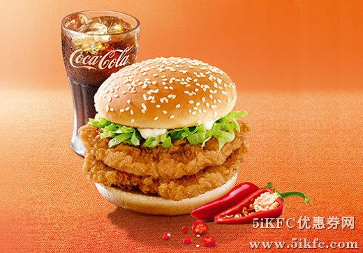 麦当劳双层麦辣鸡腿汉堡