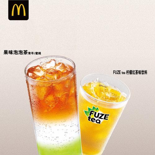 麦当劳FUZE tea柠檬红茶味饮料