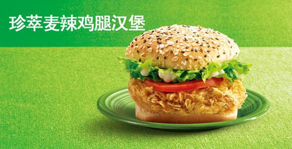 麦当劳珍萃麦辣鸡腿汉堡