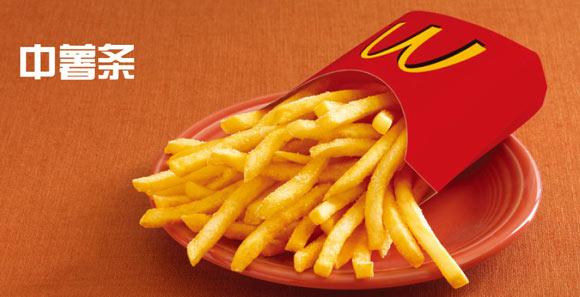 麦当劳中薯条