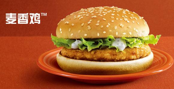 麦当劳麦香鸡