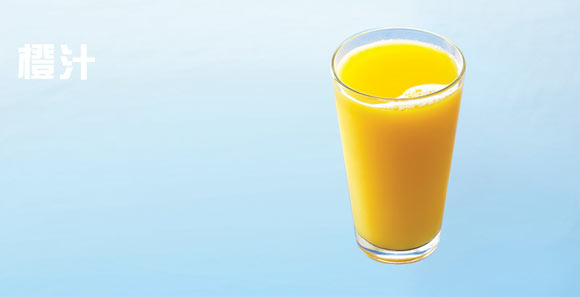 麦当劳美汁源100%橙汁