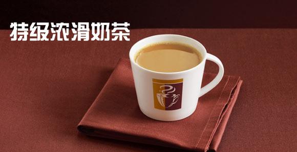 麦当劳特级浓滑奶茶(大)