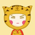 12生肖虎